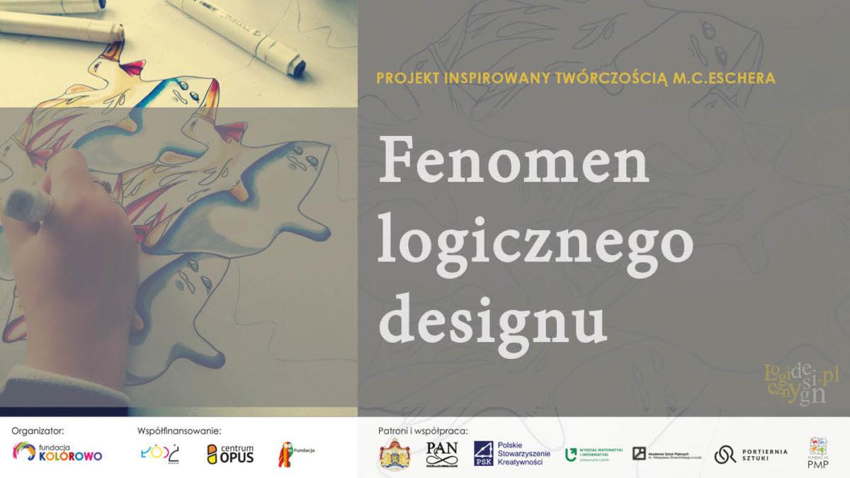 logiczny_design_escher_kolorowo00
